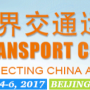 World Transport Convention