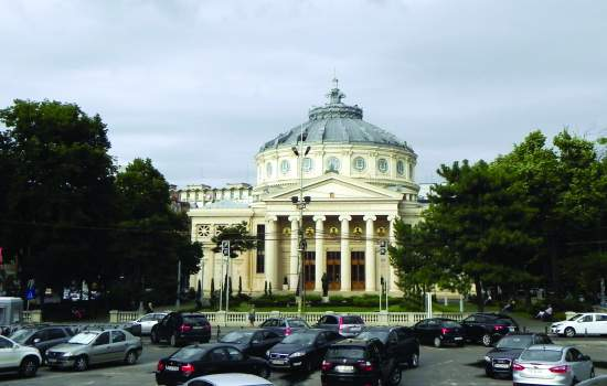 "<a href=""/content/bucharest"">Bucharest</a> TELLUSCity view<a href=""/thematic-categories/civitas-plus-ii"" typeof=""skos:Concept"" property=""rdfs:label skos:prefLabel"" datatype="""">CIVITAS PLUS II</a> <a href=""/transport-modes"" typeof=""skos:Concept"" property=""rdfs:label skos:prefLabel"" datatype=""""></a>"