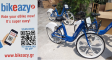 The first dockless e-bike sharing system in Greece was launched in Rethymno; a minimum of 300 e-bikes are available in the wider area of the Municipality for locals and visitors, promoting modal shift towards sustainable modes of transport.
