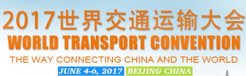 World Transport Convention
